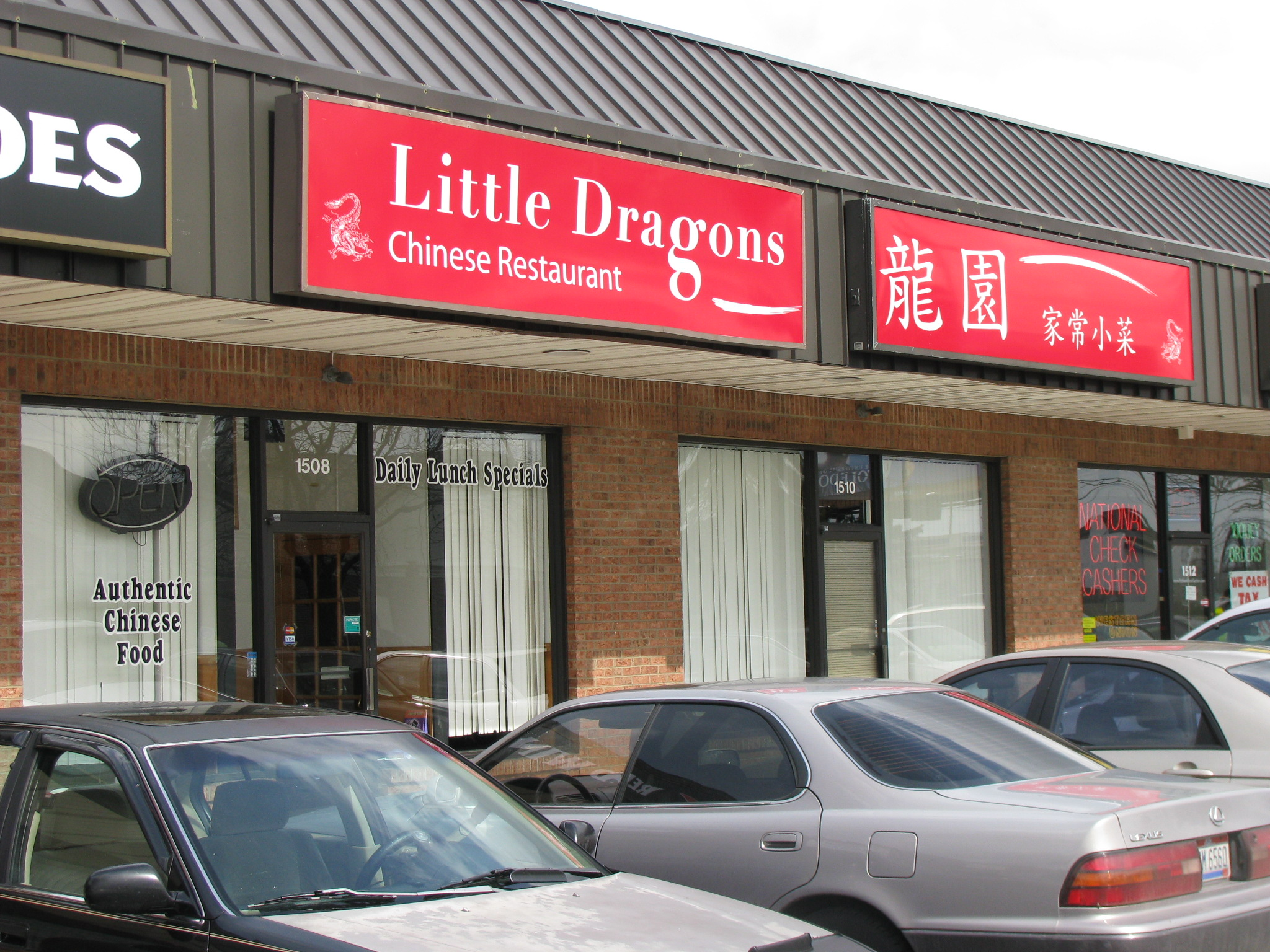 Little Dragon Chinese Restaurant Menu Columbus Ohio