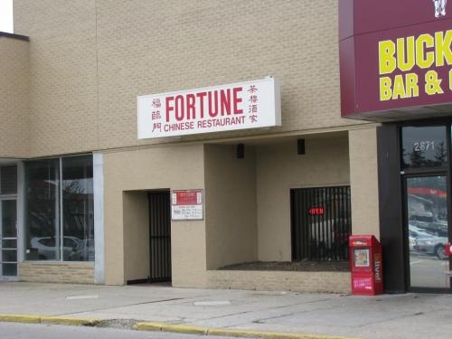 Fortune Chinese Restaurant | alt.eats.columbus