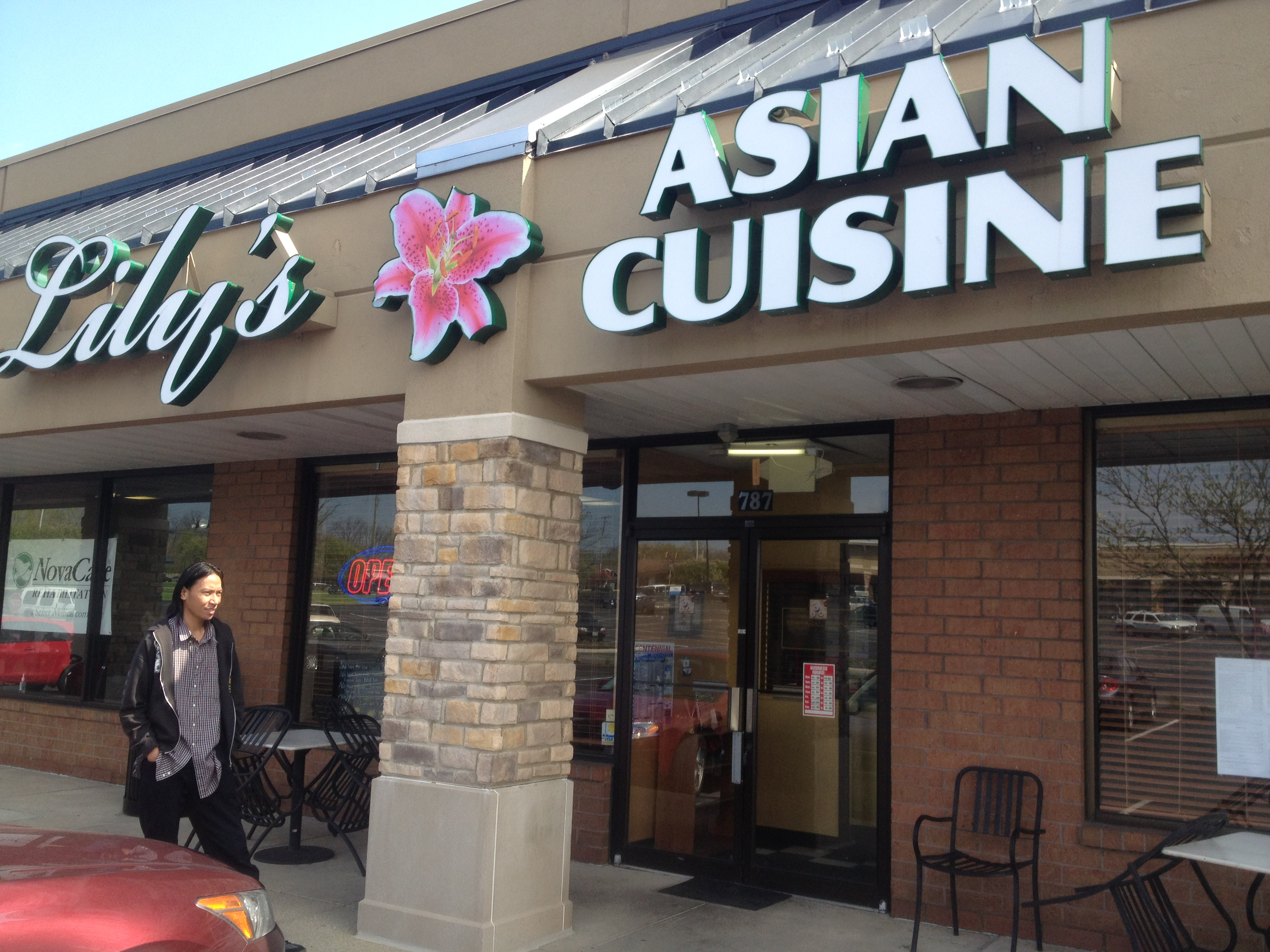 Asian restaurants columbus ohio
