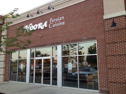 persian restaurant columbus ohio