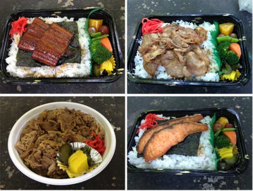 bento boxes take out