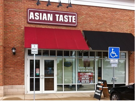 Chinese restaurant in New Albany ohio