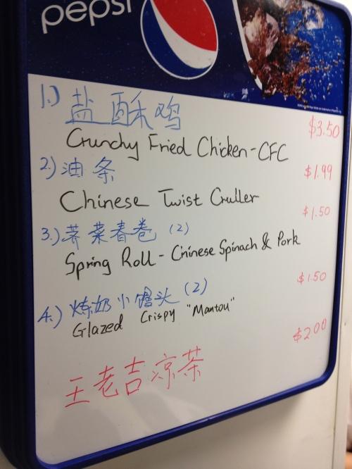 chinese food ohio state