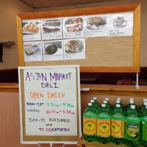 Asian market cleveland avenue