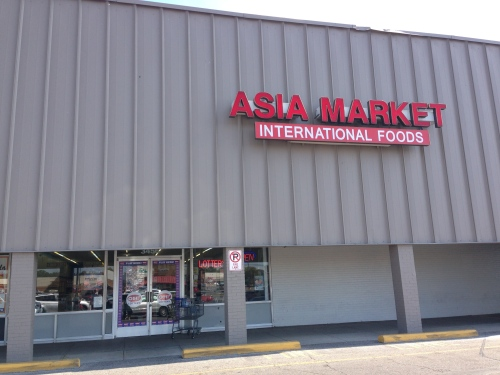 asian markets columbus ohio