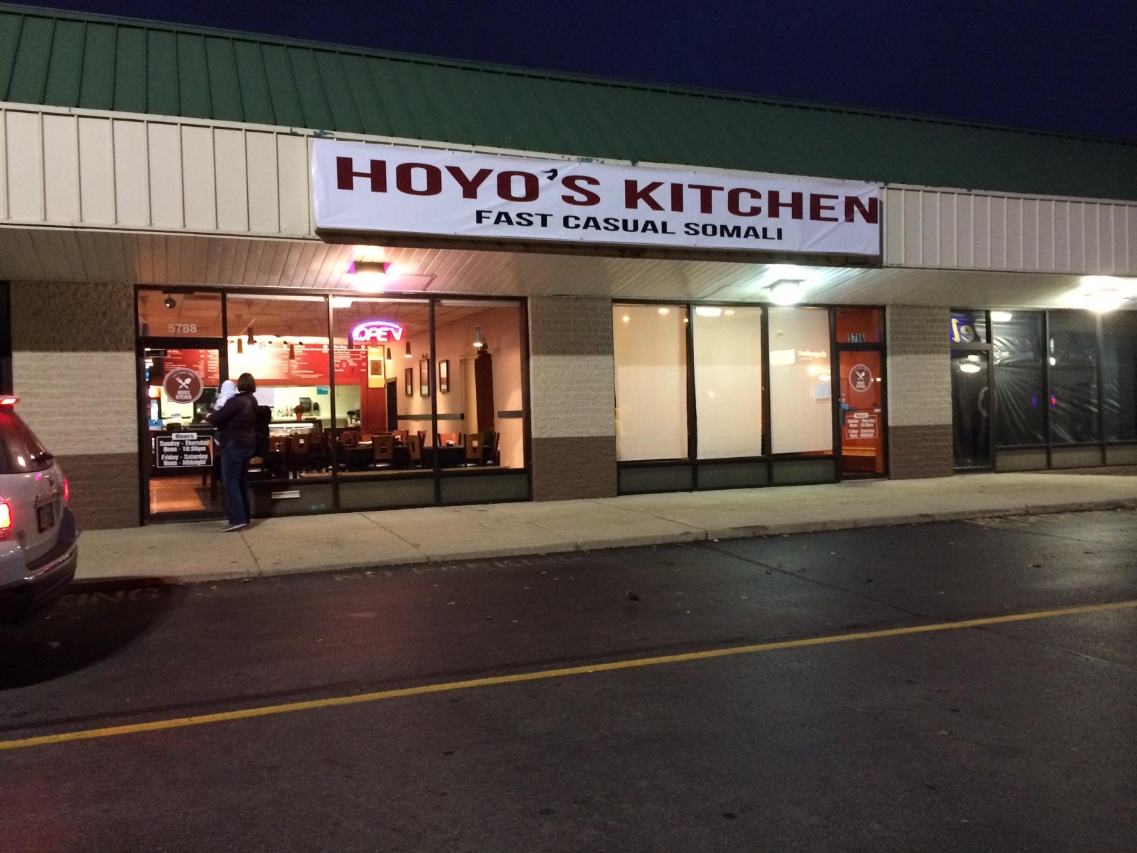 Restaurants Off I Near Cleveland Ohio